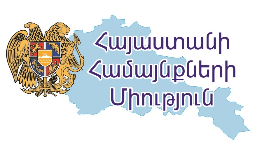 Local Democracy in Armenia Call to the Government of the Republic of Armenia