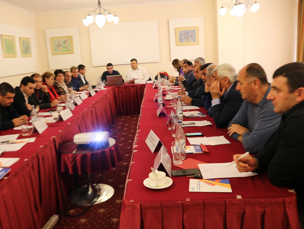 The Board Session of the Union of Communities of Armenia took place