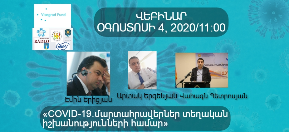 "Webinar on the topic of ""Covid-19 Challenges for Local Authorities"" will be held"