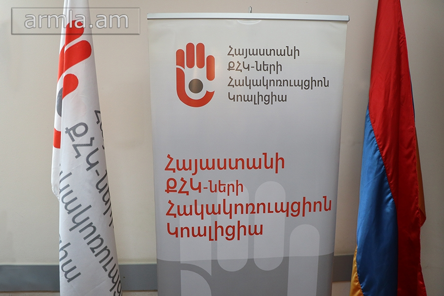 Corruption which brings about the War: CSO Anti-Corruption Coalition of Armenia strictly condemns Azerbaijani Military Aggressive Attacks against Artsakh