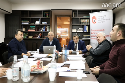 The Governing Board Meeting of CSO Anti-Corruption Coalition of Armenia Took Place