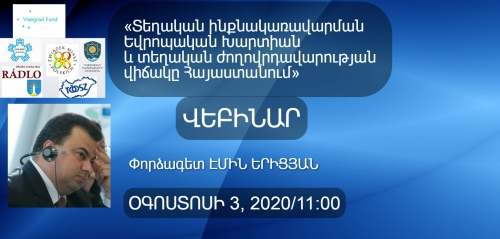Webinar on the topic of European Charter of Local Self-Government and the State of Local Democracy in Armenia