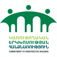 Commitment to Constructive Dialogue